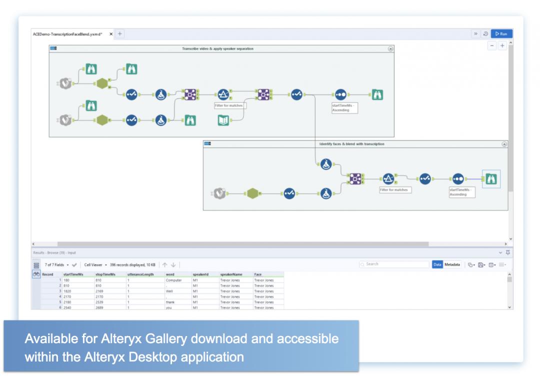 alteryx screenshot